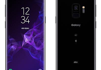 25日 人気のSCV38案件! au Galaxy S9 SCV38が一括0円 さらに53000円還元!
