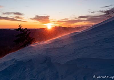 黒百合ヒュッテで厳冬期テント泊デビュー!早朝の天狗岳に登って絶景を楽しんできました。 - はらですぎ