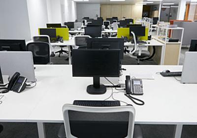オープンオフィスで8分仕事を続けると発汗量34%、ストレス25%増加という研究結果に納得する感想「わかる。個人の空間が一番」 - Togetter