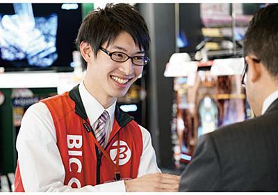 ビックカメラ、3000人シフト自動化 有給取得2倍に  :日本経済新聞