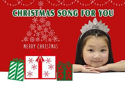 大人クリスマス!古き良きオススメの曲7選を病室から愛を込めて - ココッチィ