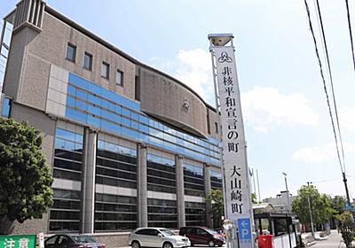 議長「職務控える」宣言、冒頭でいきなり休会 京都の町議会で異常事態|政治|地域のニュース|京都新聞