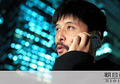 死にたい時は俺に電話しろ 2万人を論破、坂口恭平さん:朝日新聞デジタル