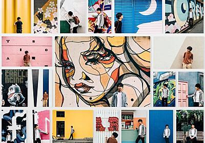 あなたの街にもきっとある。東京のインスタ映えする「壁」100選