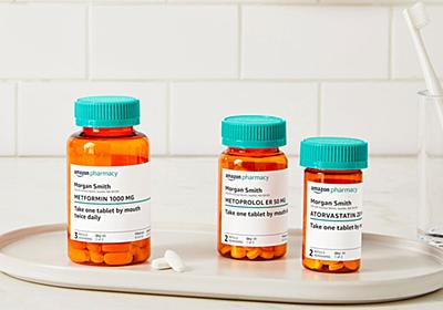 「Amazon薬局」がスタート、オンラインで処方箋の薬を受け取り可能でプライム会員なら最大80%の割引きも - GIGAZINE