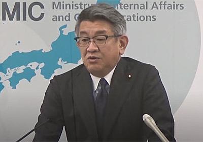 武田大臣、KDDIの新料金プランは「非常に紛らわしい」 「条件をハッキリせず『一番安い』とするのは残念」 - ITmedia NEWS