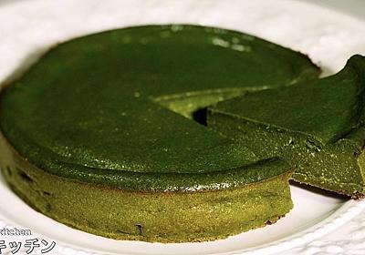 【カロリーオフ】超簡単!『お豆腐de抹茶ガトーショコラ』の作り方 - てぬキッチン