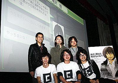 「東のエデン」AR技術を駆使した舞台挨拶に拍手喝さい : 映画ニュース - 映画.com