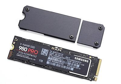 SSDが効率的に冷えるセパレートヒートシンク、PCIe 4.0 SSDの温度が20℃も低下! - AKIBA PC Hotline!