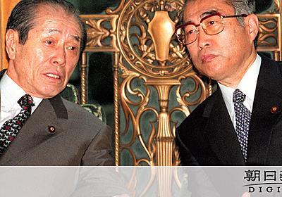 野中氏を惜しむ声 小沢氏「深い哲学持ち、果断に行動」:朝日新聞デジタル