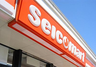 コンビニ顧客満足度、セイコーマートが1位、セブンイレブン惨敗 なぜなのか?:お料理速報