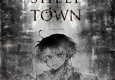 BLACK SHEEP TOWN - Key Visual #1