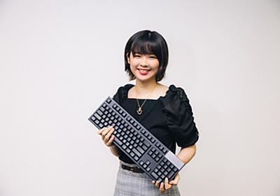 疲れにくいキーボードを知りたい。タイピング早打ち日本一の「女王」miriさんに聞いてみた - ソレドコ