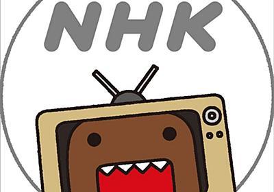 YouTube - NHKonline