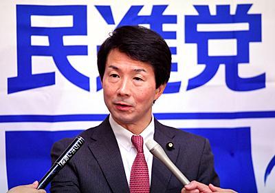 民進:解党検討 大塚代表、12日に提案へ - 毎日新聞