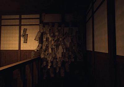 和風ホラー『異界』日本語に対応したデモ版公開。巫女として、御札を作って怪異を封印   AUTOMATON