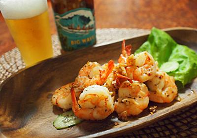 ビールが進む!ハワイのローカルフード「ガーリックシュリンプ」のレシピ - macaroni