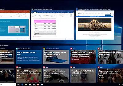 Windows 10大型アップデート「April 2018 Update」発表 4月30日に配信開始 - ITmedia PC USER