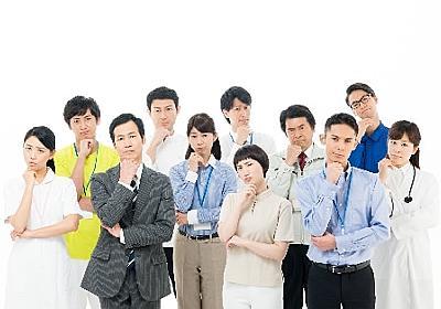 契約社員など「無期転換」ルールで「雇い止め」増加懸念…どう対応したらいい? - 弁護士ドットコム