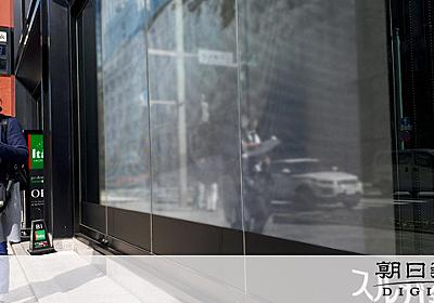 融資金額大きい「スルガスキーム」 他行で通らぬ案件も:朝日新聞デジタル