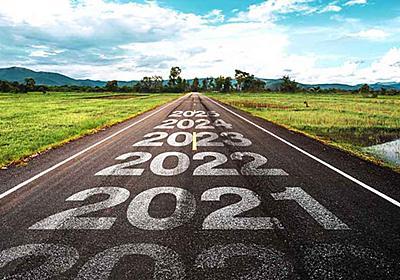 コロナ下のニッポンを救う 「未来の市場をつくる100社」一挙公開:日経ビジネス電子版
