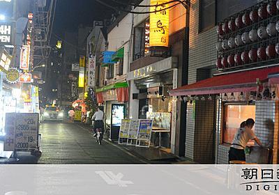「要請に従うのが馬鹿みたい」 飲食店、あきらめと不満 [新型コロナウイルス]:朝日新聞デジタル