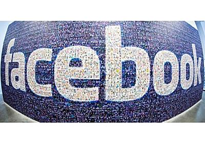 Facebook広告、反ユダヤ主義者へのターゲティングが可能と判明--見直しへ - CNET Japan