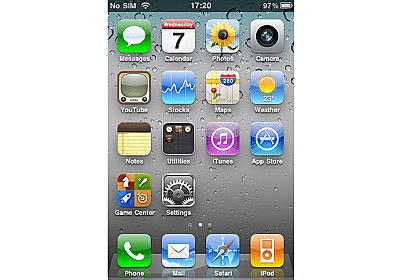 iOS4がiPhoneアプリになって復活! - iPhone Mania
