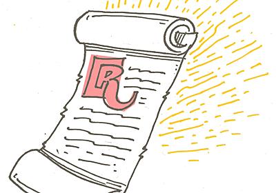 Railsの基本理念 : Railsの生みの親が掲げる8つの原則 | POSTD