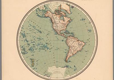 南米大陸は南でなく南東 誤解だらけの「頭の中の世界地図」 | ナショナルジオグラフィック日本版サイト