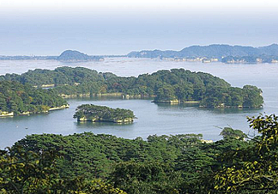 日本百景をグーグル(Google)地図(航空写真)で見てみよう。