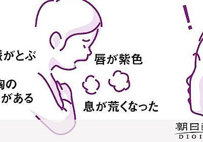 自宅療養中に死亡、18人 病床逼迫し入院先見つからず [新型コロナウイルス]:朝日新聞デジタル