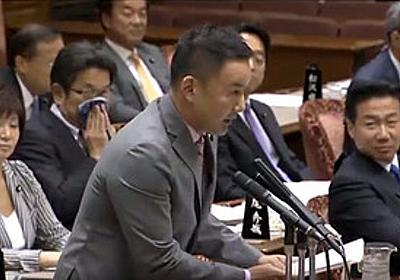 痛いニュース(ノ∀`) : 山本太郎が国会の中心でパチンコ廃止を叫ぶ - ライブドアブログ