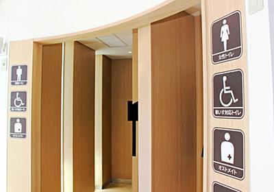 公園のトイレ、男女色分けせず 「性的少数者への配慮足りない」の声反映