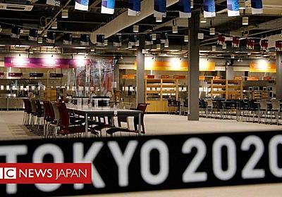 【東京五輪・パラ】 選手村を公開 新型コロナウイルス対策は - BBCニュース