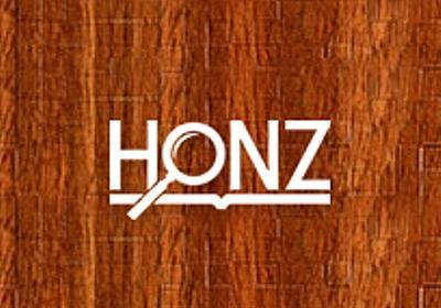 HONZ - 読みたい本が、きっと見つかる!
