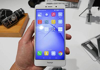 250ドルでも3GBメモリ、ミッドレンジスマホ「honor 6X」発表 - ケータイ Watch