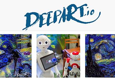 【人工知能】「deepart.io」でロボット写真を芸術作品にしてみた | ロボスタ