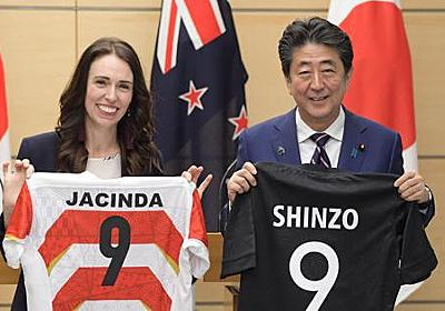 なぜ?安倍首相、ラグビージャージーの背番号9に苦笑 NZ首相と会談 - 毎日新聞