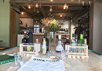 世界のクラフトジンが飲める渋谷の『GOOD MEALS SHOP』とは⁈ – SAKE RECO 日本のお酒情報