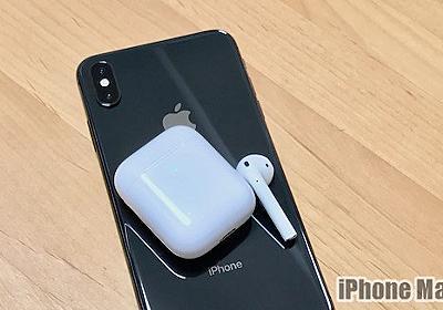 古くなったAirPodsを割安で新品に交換してもらう方法 - iPhone Mania