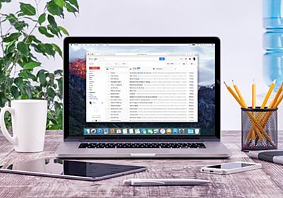 Gmailのたまった不要メールを全削除する方法|@DIME アットダイム