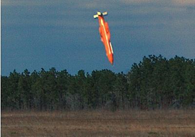 中国、「すべての爆弾の母」を実験 国営メディア 写真1枚 国際ニュース:AFPBB News