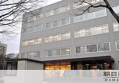 ヤフオクに壬申戸籍、法務局が回収 身分や犯罪歴記す:朝日新聞デジタル
