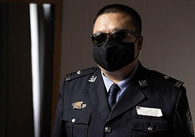 「ただのサイコパスもいた」 中国の元警察官、ウイグル族への拷問を語る