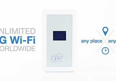 GeeFi | Unlimited 4G Wi-Fi Everywhere You Travel by GeeFi — Kickstarter