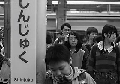世界中で話題になった新宿駅の動画 作者に話を聞いてみた - エキサイトニュース
