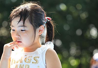 虐待や育児放棄も…貧困家庭の親子を「魔の夏休み」から救え | 生活保護のリアル~私たちの明日は? みわよしこ | ダイヤモンド・オンライン