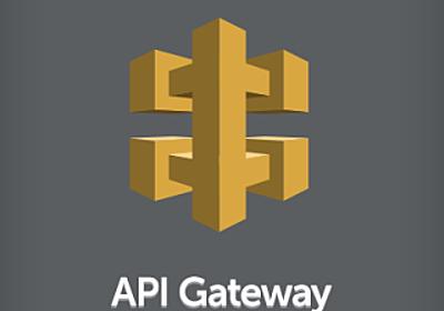 Amazon API GatewayでAWS X-Rayが設定できるようになりました | Developers.IO
