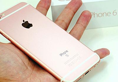 Appleが古いiPhoneの性能を落としていることがベンチマーク統計から明らかに、その狙いは何なのか? - GIGAZINE